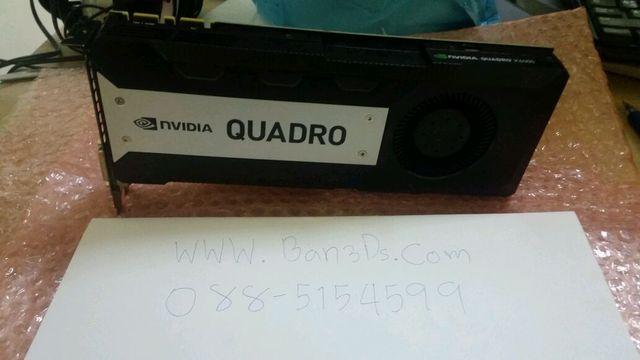 ขาย การ์ดจอ quadro k6000 12GB